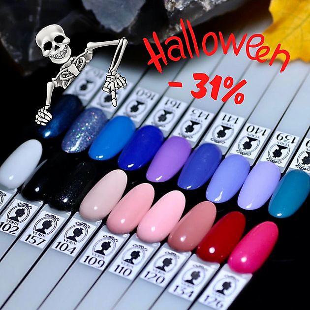Halloween korting 31% - Verin Gellak